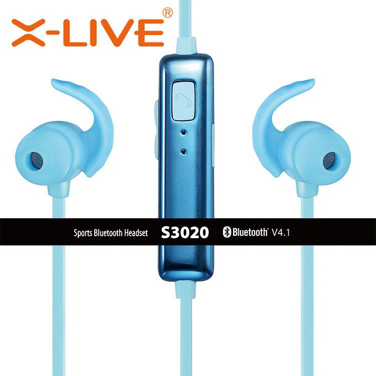 藍芽耳機S3020T S3020  Bluetooth V4.1 CSR運動磁力藍芽耳機