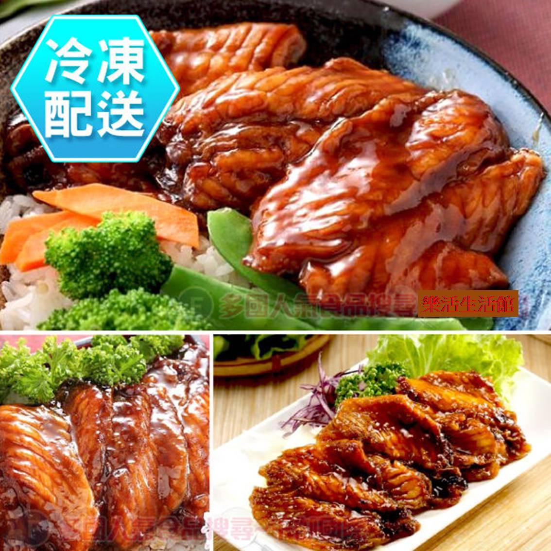 蒲燒鯛魚腹排 200g 烤肉 冷凍 【樂活生活館】
