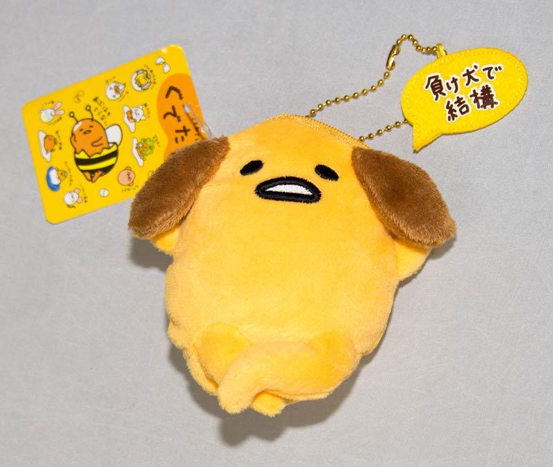 蛋黃哥好像布丁狗 零錢包 吊飾 日本正版商品