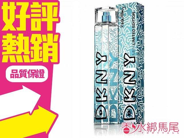 DKNY 凱斯。哈林 街頭塗鴉 限量版 男性淡香水香水空瓶分裝 5ML◐香水綁馬尾◐