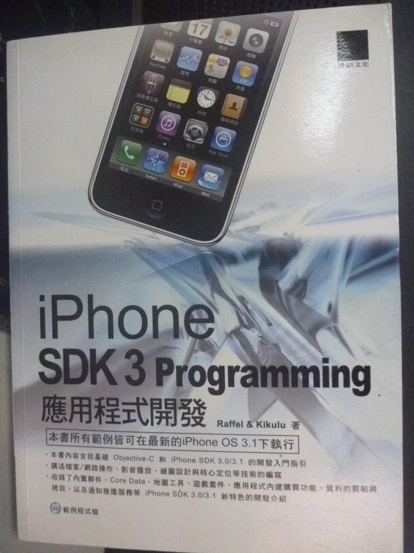 【書寶二手書T2/電腦_YGN】iPhone SDK 3 Programming應用程式開發_Raffel_附光碟