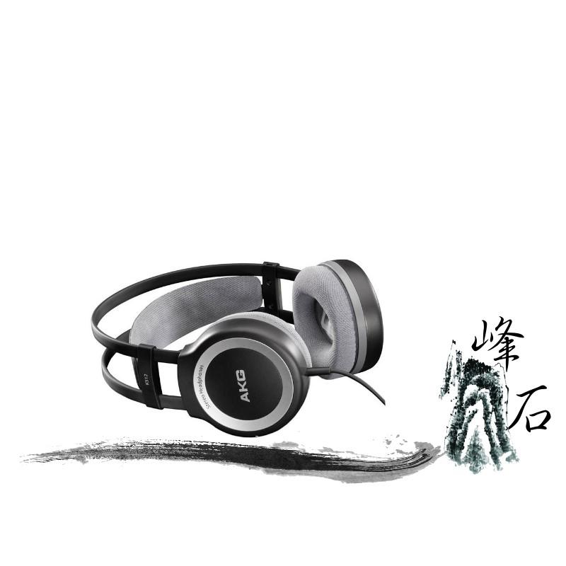 樂天限時優惠!AKG K512 MKII 頭戴式 封閉式 耳罩式 耳機