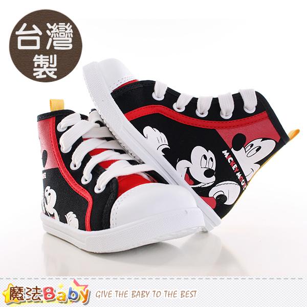 男童鞋 台灣製迪士尼米奇正版高筒帆布鞋 魔法Baby~sh9945