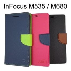 撞色皮套 InFocus M535 / M680