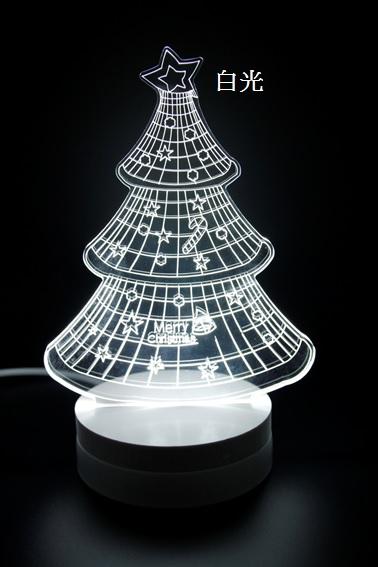 LED 造型 3D立體燈 聖誕樹造型 可變換3種燈色 高雅白色 半木質底座 質感佳 小夜燈 氣氛燈 生日禮物 聖誕禮物