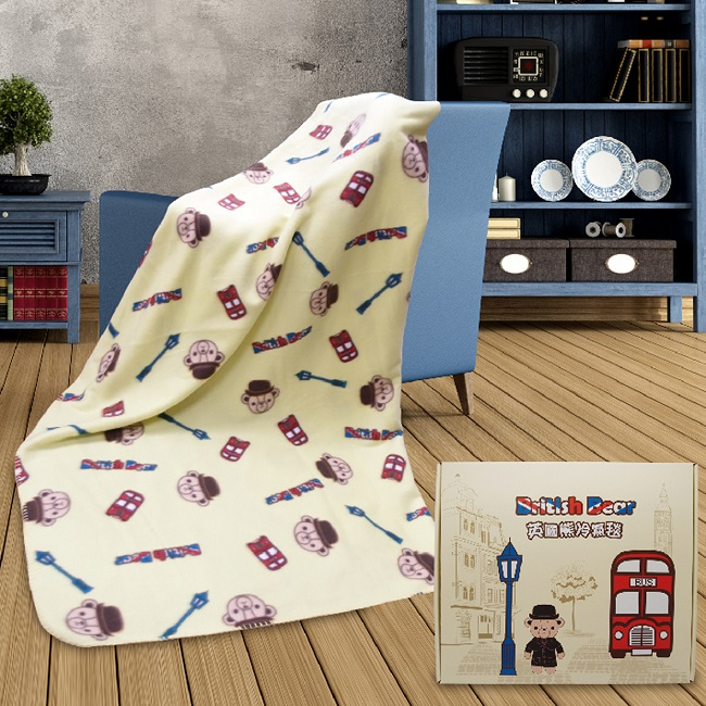 【英國熊】冷氣毯90X150cm(TA-F034D)