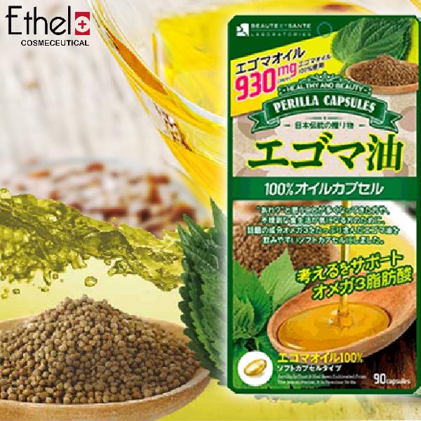 【日本Beaute Sante-lab生酵素230】紫蘇油膠囊(90粒)