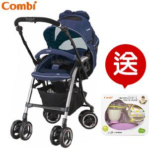 【本月贈$1300圍兜學習餐具組】日本【Combi】Nemurie UF 800  ネムリエ輕量嬰兒手推車(1月中到貨)