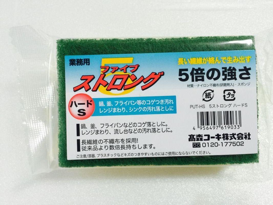 TAKAMORI 不織布海綿 海綿菜瓜布 海綿五倍強 超硬小號PUT-HS業務(S-size)