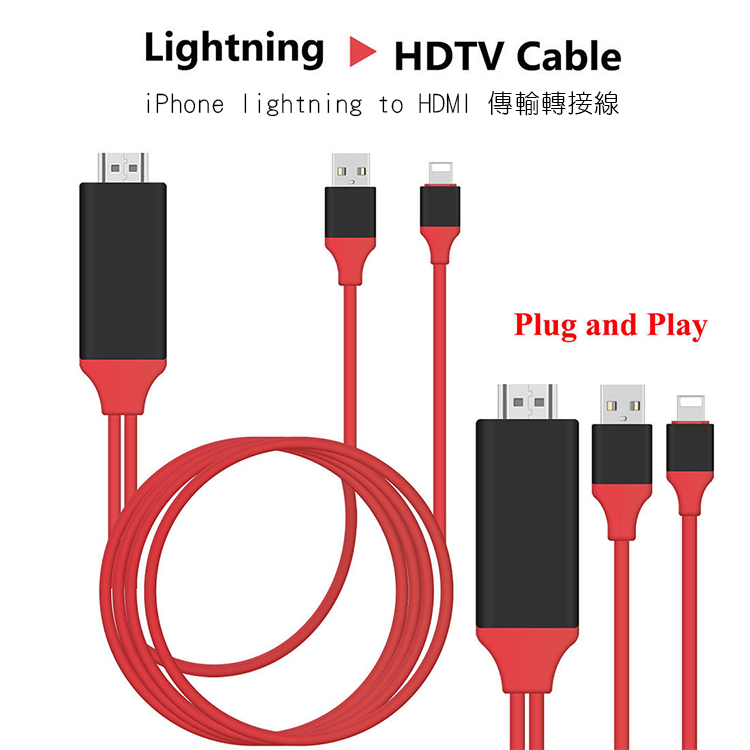 【PCBOX】Apple iPhone lightning to HDMI 傳輸轉接線 2米 HDMI輸出 for: iPhone 5 / 5+ / 6 / 6+ / 6S+ / 7 /  7+