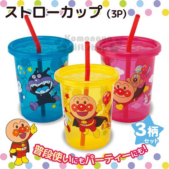 〔小禮堂〕麵包超人 日製塑膠杯《3入.透明.粉黃藍.朋友.星星.270ml》附蓋.吸管