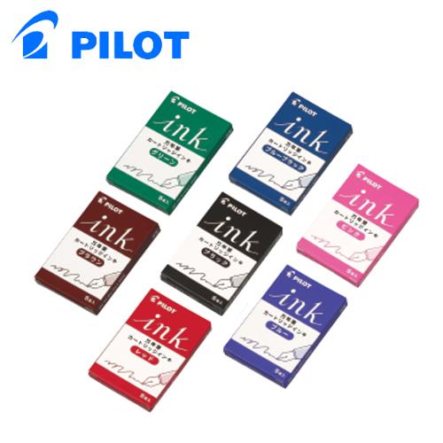 PILOT百樂 IRF-5S 鋼筆專用卡式墨水 ( 5入 )