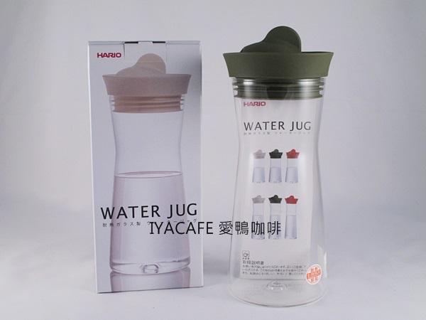 《愛鴨咖啡》Hario WJ-7-OG 矽膠收納蓋 冷水壺 700ml