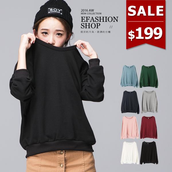 MIT羅紋滾邊衛衣短版長袖上衣-eFashion 預【E10166930】