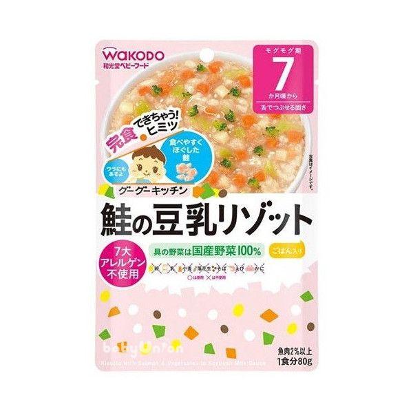 *IE系列買六送一* Wakodo和光堂 - IE306 鮭魚蔬菜豆乳燉飯 7m (每周進貨效期有保障)