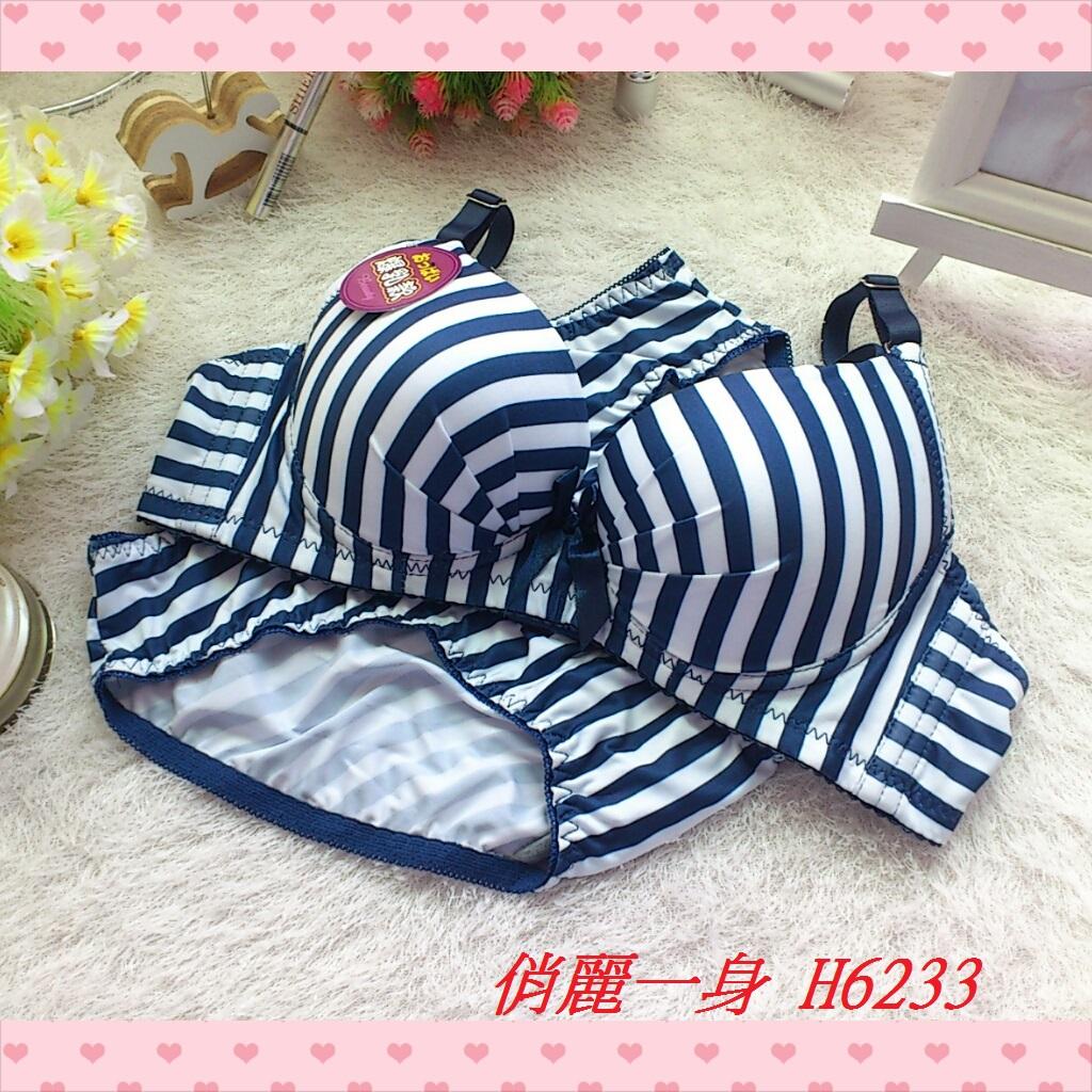魔術胸罩3段3排扣爆乳內衣32/34/36(AB罩含內褲)俏麗一身H6233