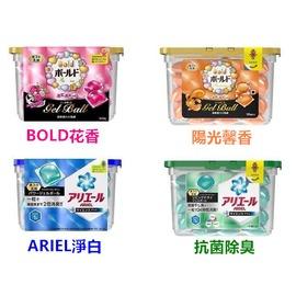 日本 P&G 雙倍洗衣凝膠球 盒裝 18顆/盒 4種可選◆德瑞健康家◆