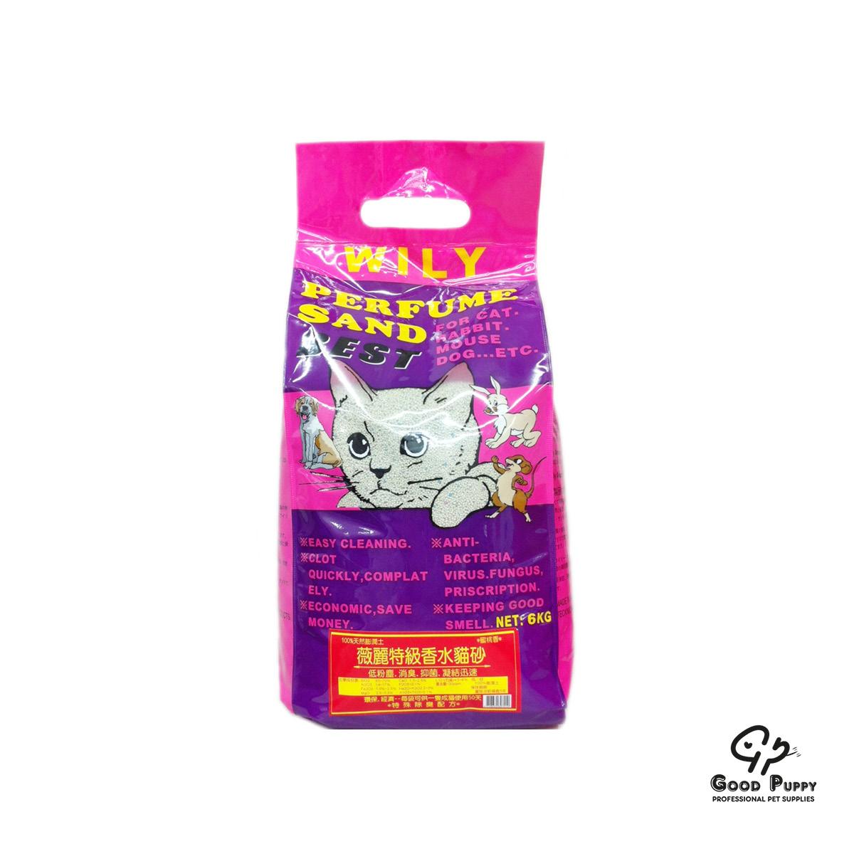 薇麗特級香水貓砂 (細砂)/5L/5kg ★除臭力超強/純天然膨潤土不含凝結劑 / 台灣製造