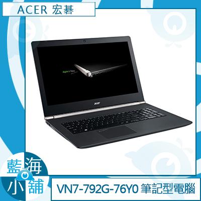 ACER 宏碁 VN7-792G-76Y0 17吋 筆記型電腦 (i7-6700HQ/8G/128GSSD+1TB/GTX960M-4G/W10/FHD)