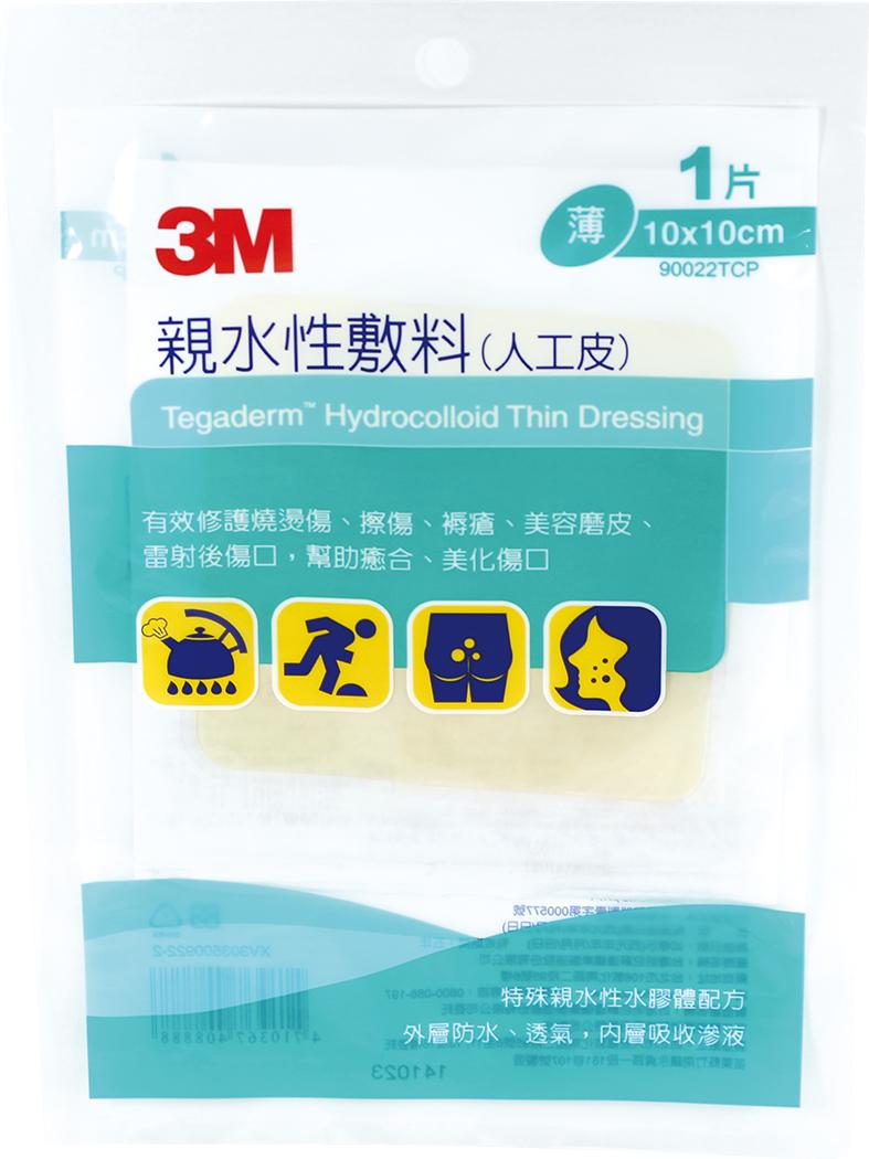【醫康生活家】3M 親水性敷料(人工皮 )1入/包