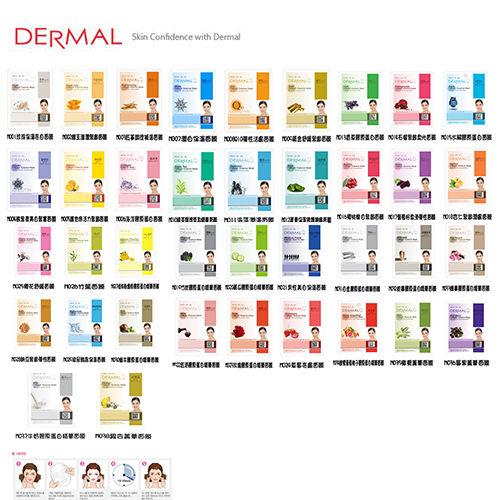 【韓國DERMAL】熱銷面膜43款 (任選)