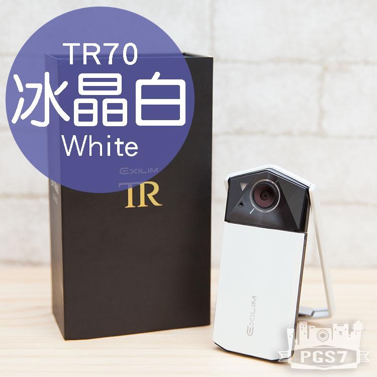 PGS7 - Casio 自拍神器 TR600 TR-600 / TR70 冰晶白 白色 公司貨 (TR60升級版) 現貨