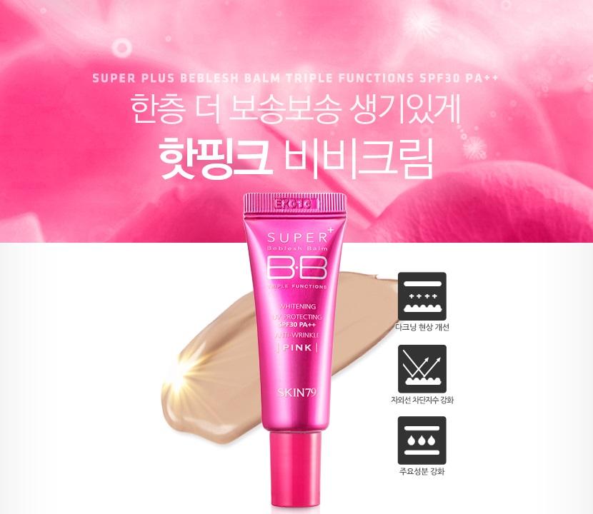 韓國原裝 SKIN79 『 MINI版 BB霜-桃紅 -5G 』