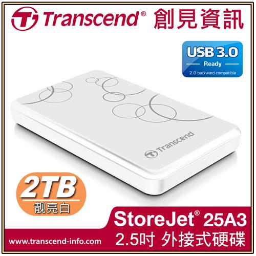 【Transcend 創見】2T USB3.0 A3白色/行動硬碟 TS2TSJ25A3W