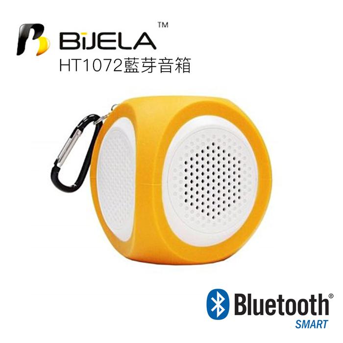 【聖誕交換禮物】【PCBOX】倍加樂 冒險者HT1072 藍牙喇叭