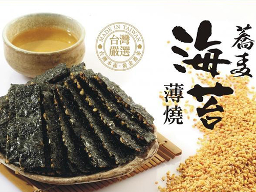 囍荳坊-黃金蕎麥 海苔 薄燒-40g一包 海苔脆片 海苔點心 海苔夾心 海苔酥 捲心 SGS檢測