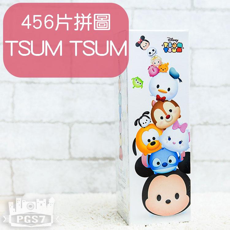 PGS7 日本迪士尼系列商品 - 迪士尼 TSUM TSUM 造型 456片 拼圖 米奇米妮 唐老鴨 布魯托