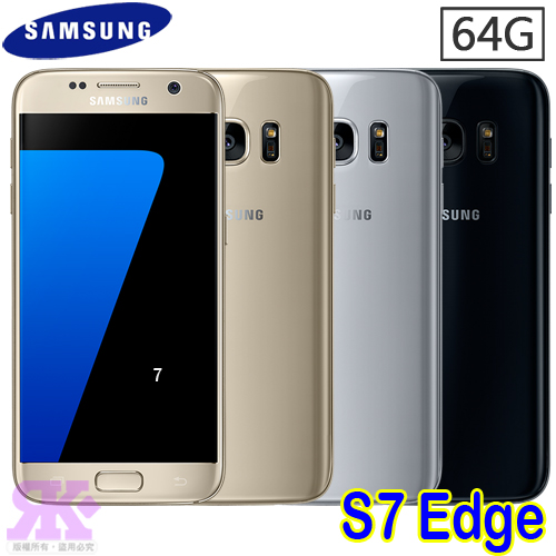 Samsung Galaxy S7 Edge(4G/64G) G935FD-贈三星原廠2A旅充組+韓版收納包+專用皮套+三星車用手機架