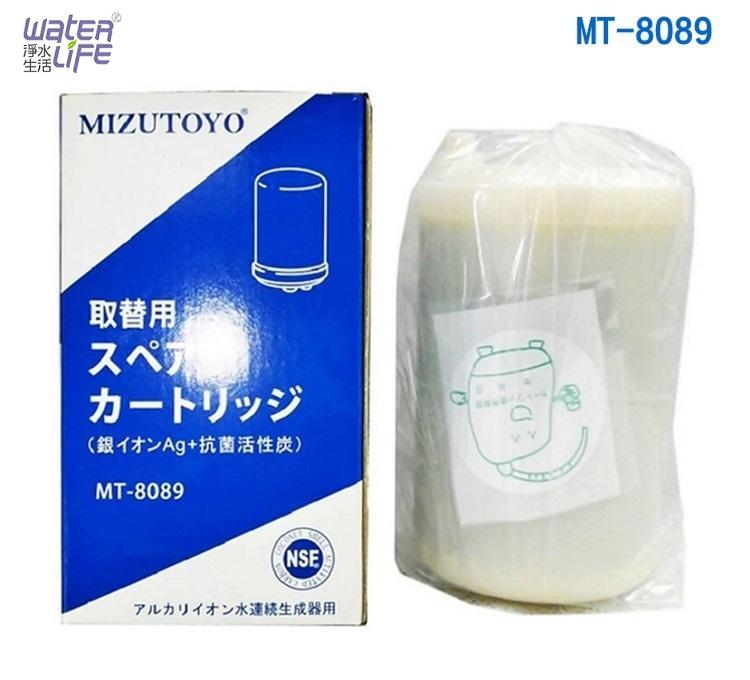 【淨水生活】TOYO 電解水機本體濾心 MT-8089 日本進口材料 台灣製造
