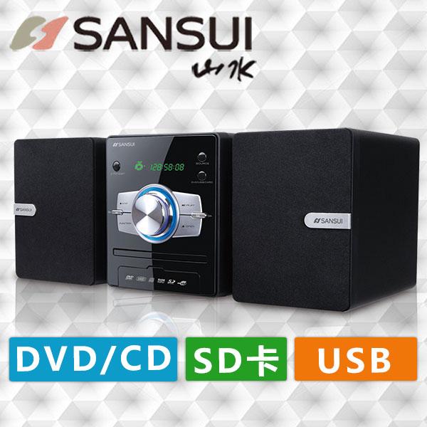 【SANSUI 山水】DVD/DivX/USB/床頭/音響組合MS-635