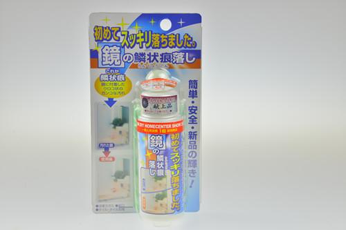 日本高森TU-58強力浴室鏡面玻璃水垢魚鱗紋去除劑/無鑽石海棉(去除鏡面水垢)