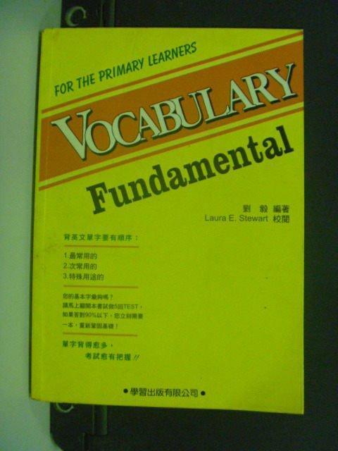 【書寶二手書T2/語言學習_MKG】Vocabulary Fundamental(修訂版)_劉毅