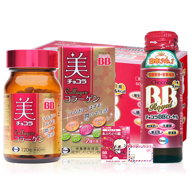 CHOCOLA BB®COLLAGEN 俏正美BB®膠原錠-美麗肌密組