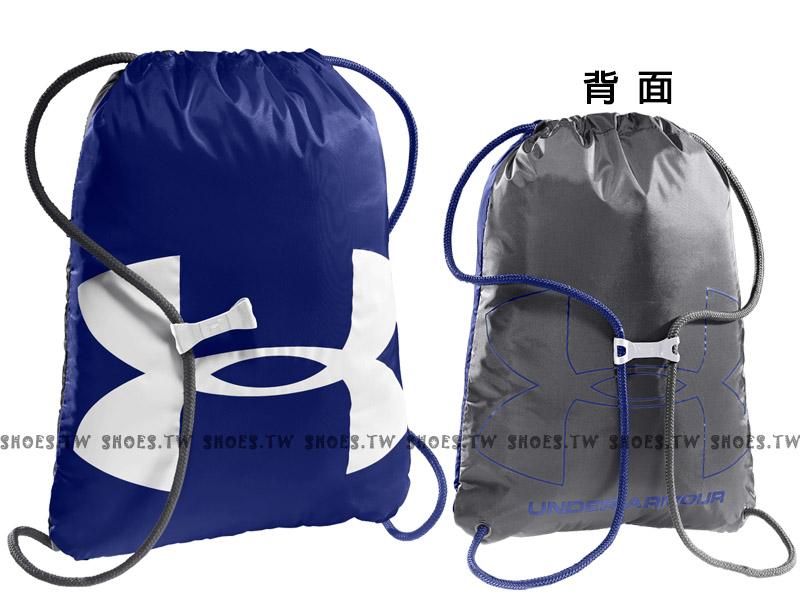 Shoestw【1240539-400】UA 束口袋 鞋袋 雙面背 大LOGO 防潑水 寶藍白/灰