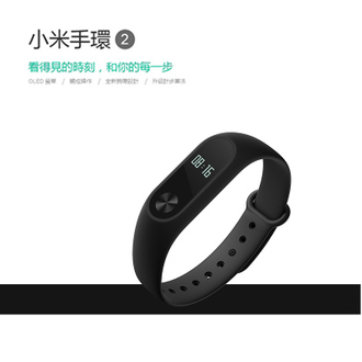 ★整點特賣★小米手環 2 心率|OLED 螢幕|觸控操作|全新腕帶設計 原廠正品