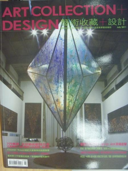 【書寶二手書T4/雜誌期刊_ZID】藝術收藏+設計_為何不可錯過藝術博覽會_2011/7