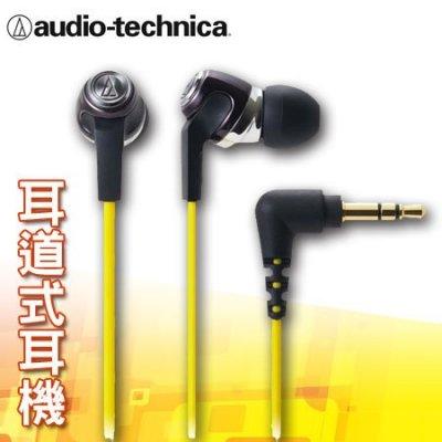 """鐵三角 耳塞式耳機 ATH-CK323M 黃色 """"正經800"""""""
