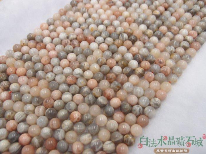 白法水晶礦石城 巴西 天然-月光石 (彩月光) 8mm 品質- 串珠/條珠 首飾材料(加值購專區)
