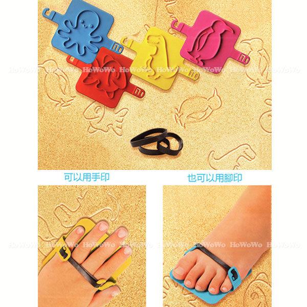 兒童沙灘印章 玩沙玩具工具 SS7091