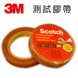 3M 610 Scotch® 透明膠帶 測試膠帶 19mm x 72Y / 捲