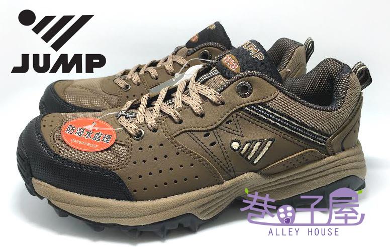 【巷子屋】JUMP將門 男款防潑水抗菌防臭輕量運動越野跑鞋 [3218] 棕 超值價$850
