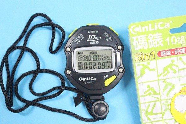 CINLICA 5合1多功能電子碼錶 HS-8100 10組記錄(碼表.時鐘.鬧鈴.倒數器.計數器)1/100秒/一個入{促250)