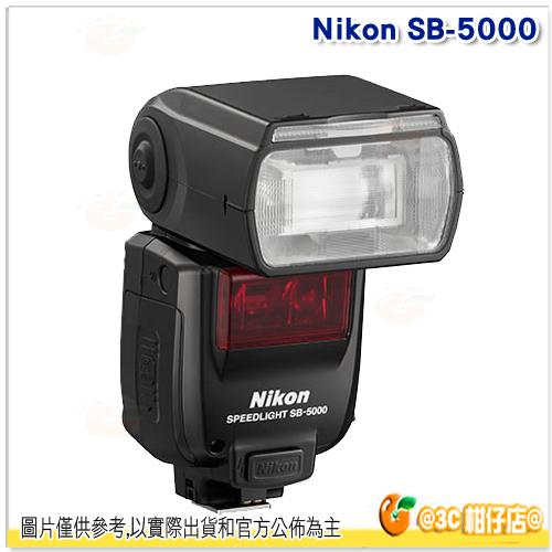 送布面柔光罩 Nikon SPEEDLIGHT SB-5000 閃光燈 SB5000 SB 5000 平輸 閃光燈 外接閃燈 外接式閃光燈
