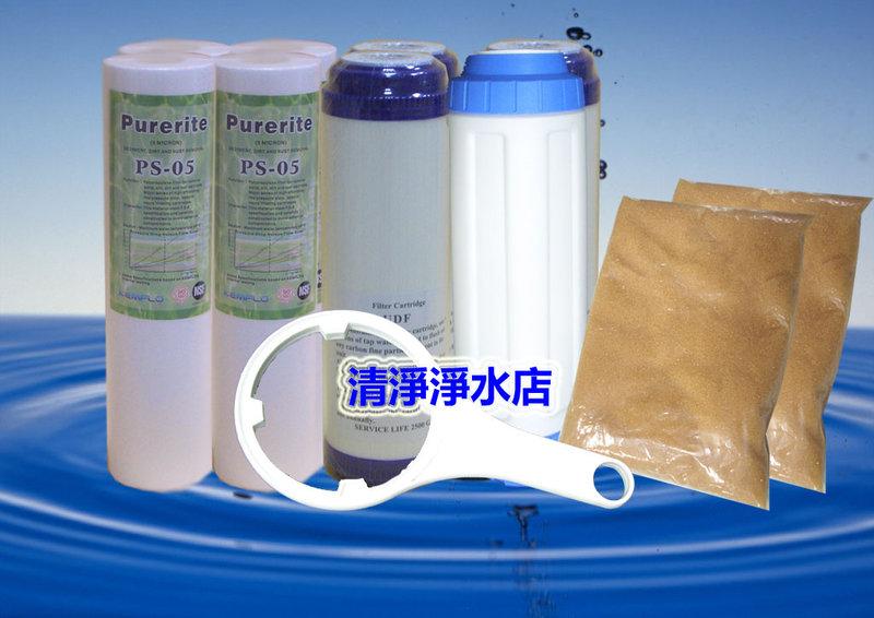 【大墩生活館】電解水前置濾心 三道式淨水器 頂級台製一年份濾心組8支(不含板手)