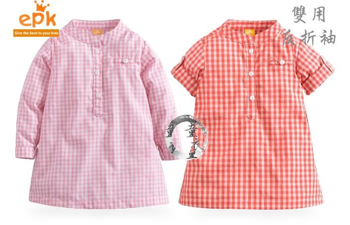 童衣圓【AG119】AG119兩用格子洋裝 epk 長袖 中長袖 高腰 A字 反折 摺袖 長版上衣 娃娃裝~86-130