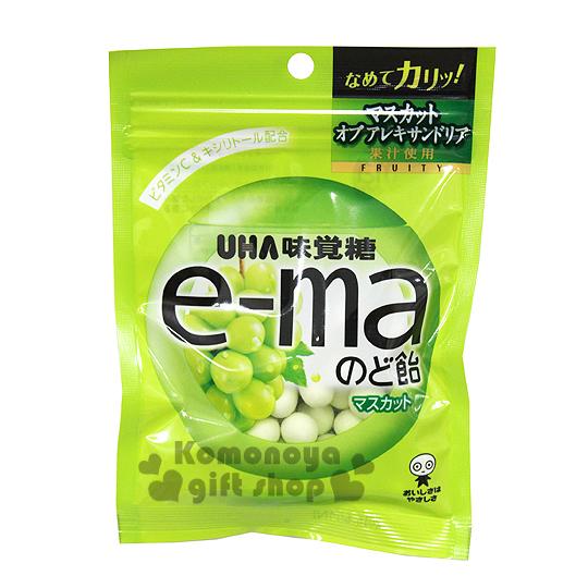 〔小禮堂〕日本原產 UHA味覺糖 e-ma水果喉糖《50g.硬糖》青葡萄口味